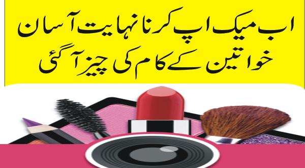 you cam makeup apk free