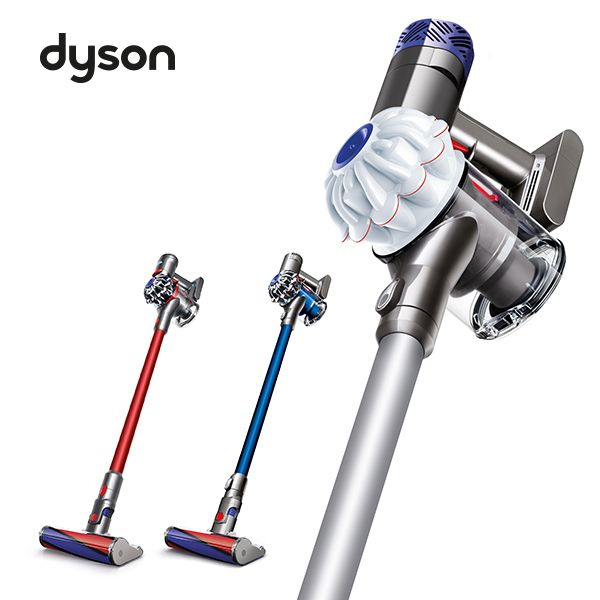 Dyson регистрация гарантии пылесос dyson dc24 цена