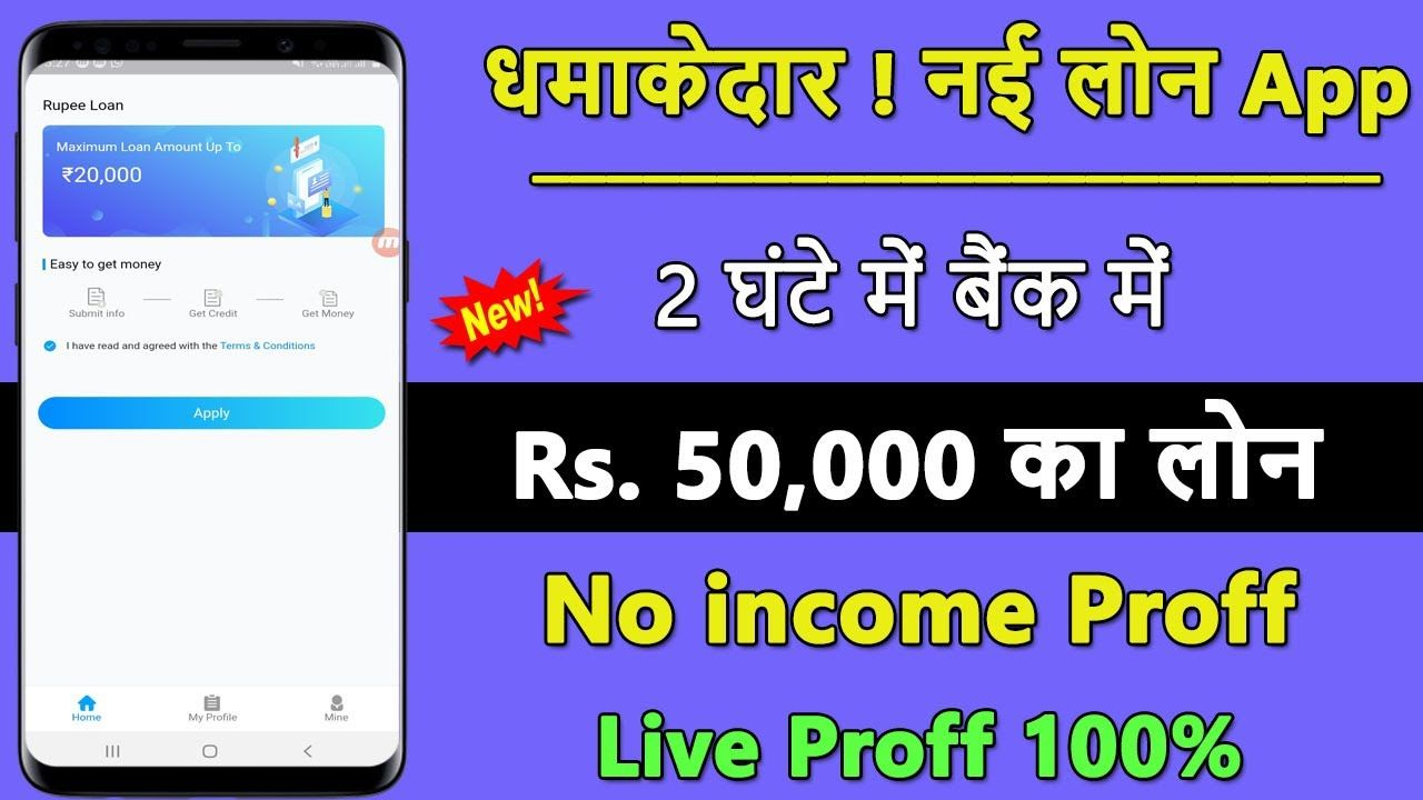 Instant Personal Loan Instant Loan App Without Income Proof New Lo In 2020 Instant Loans Personal Loans How To Get Money