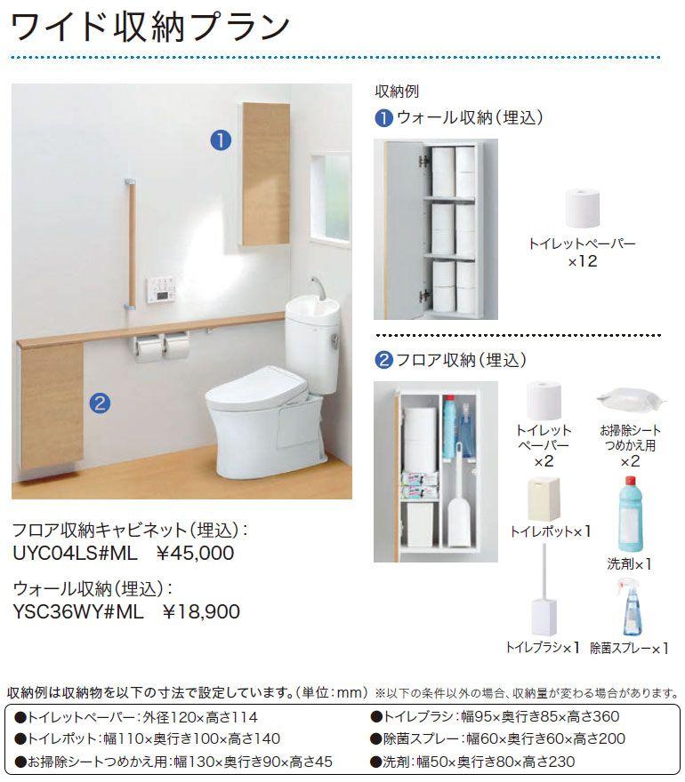 ボード トイレ のピン