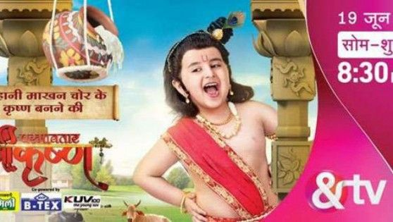 Paramavatar Shri Krishna 28th August 2017 Watch Full Episode   Drama