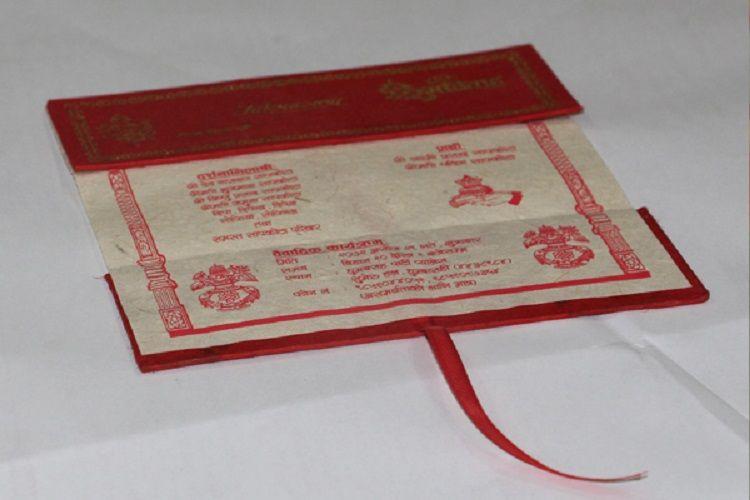 Handmade Birthday Invitation Card Nepali With Images Birthday