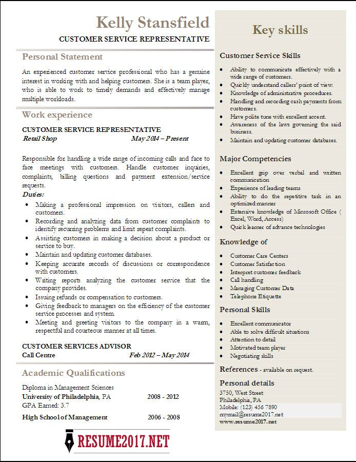 resume examples 2017 customer service resume examples customer