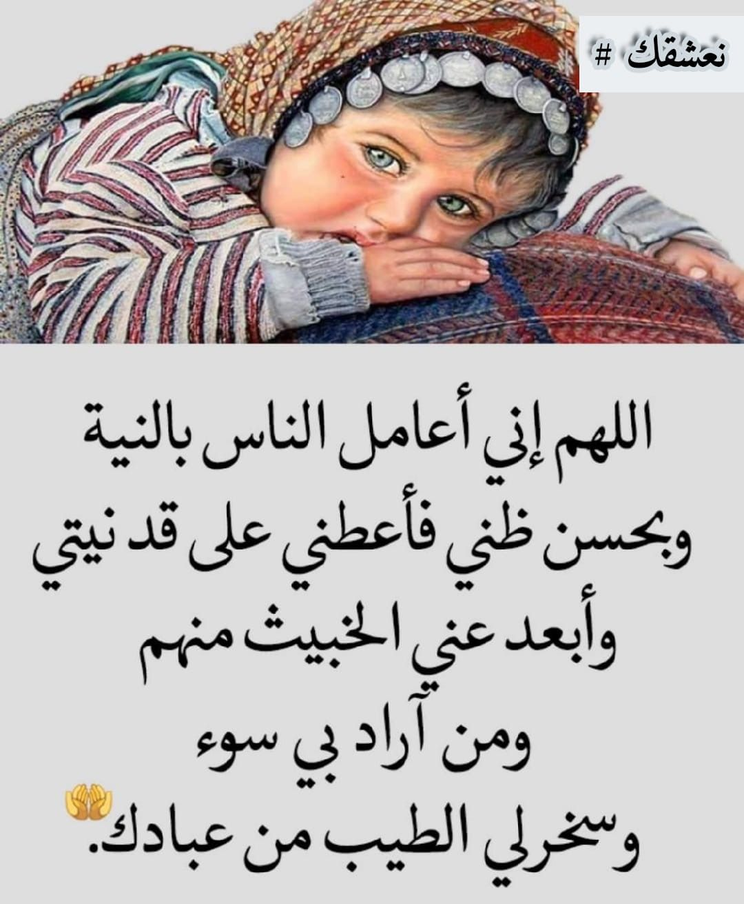 Pin By Azhar Alkenany On صور Attitude Quotes My Love Person