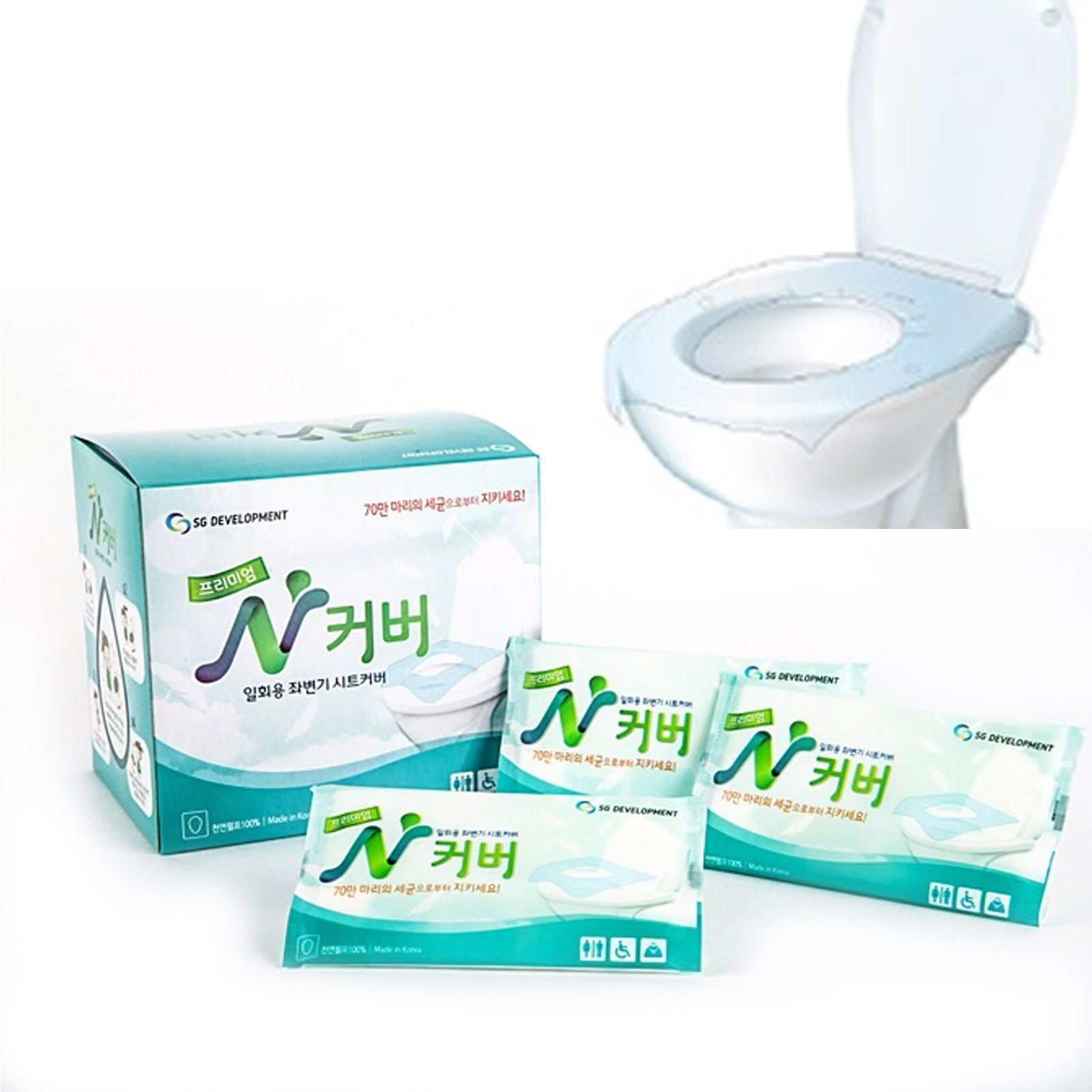 Pleasant N Cover Disposable Toilet Seat Covers 100 Pcs Travel Natural Machost Co Dining Chair Design Ideas Machostcouk
