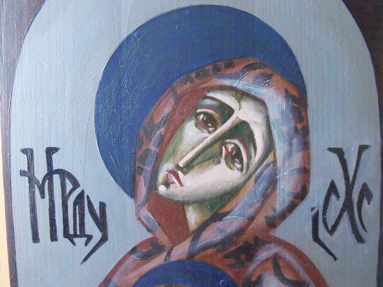 Resultado de imagen de ave maria nazaret graffiti