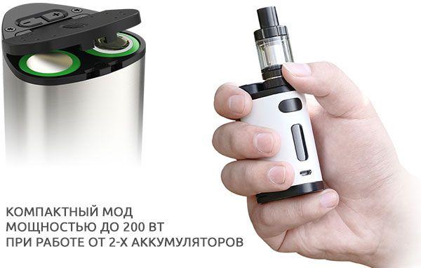 электронные сигареты большой выбор купить в