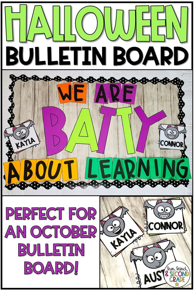 Halloween Bulletin Board or Door Decoration - Bats #octoberbulletinboards