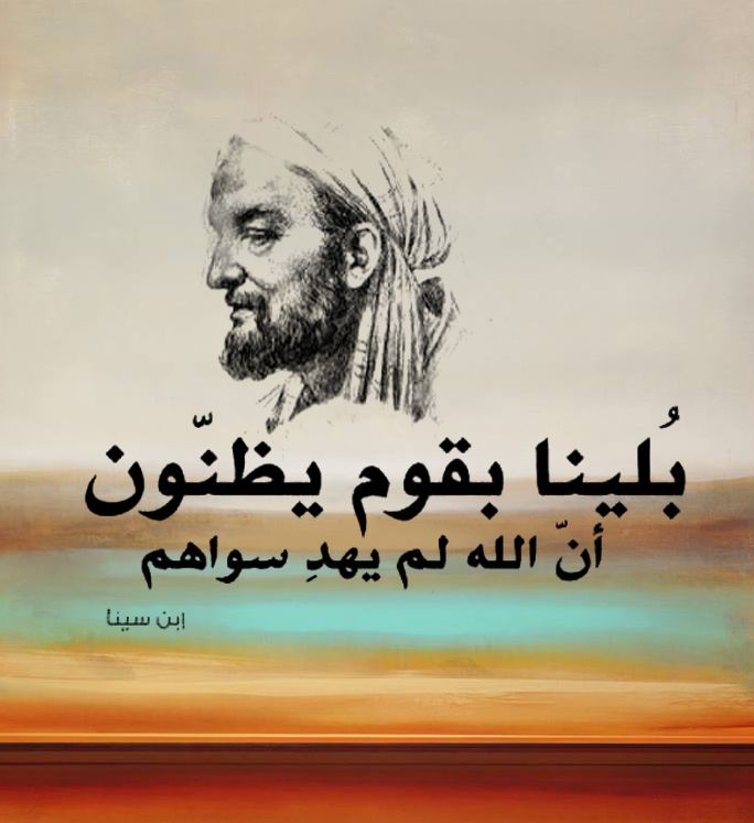 Kawthar Alhassan Wisdom Quotes Life Words Quotes Islamic Inspirational Quotes
