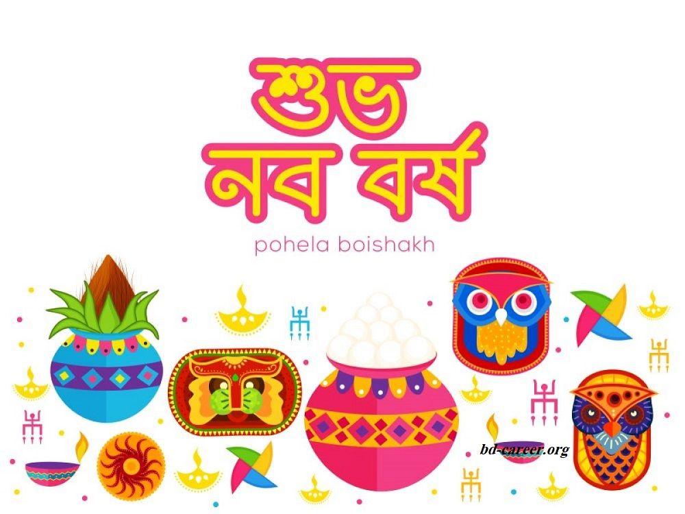 Pin on Pohela Boishakh
