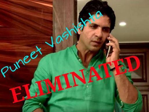 Bigg Boss 9 Sunday 15th Novmember Elimination Puneet Vashishta Eliminated