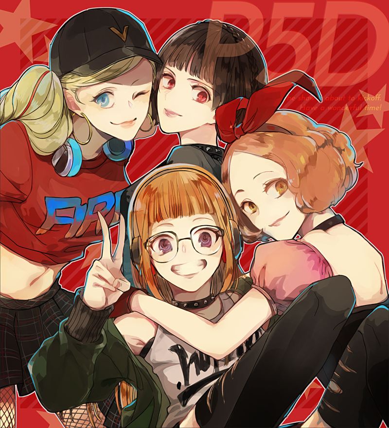 Image result for ann and makoto p5d