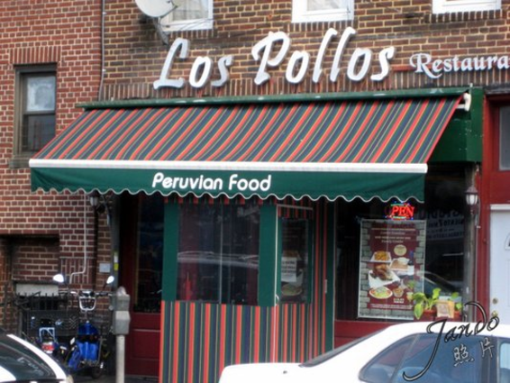 Los Pollos: delicious Peruvian food.  Technically this restaurant is located in Woodside, but they deliver to Sunnyside and the food is just so heavenly that we have to include the restaurant in this pin board. Our recommendation: 1/4 pollo combinacion, aguadito de pollo, and parihuela