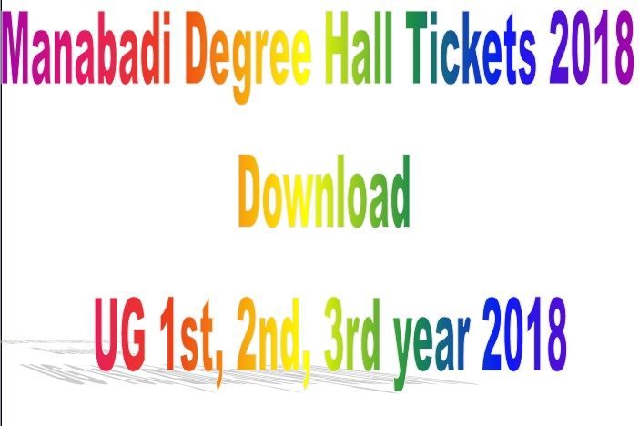 Manabadi Degree Hall Tickets 2017-2018 Download, Degree Hall Tickets