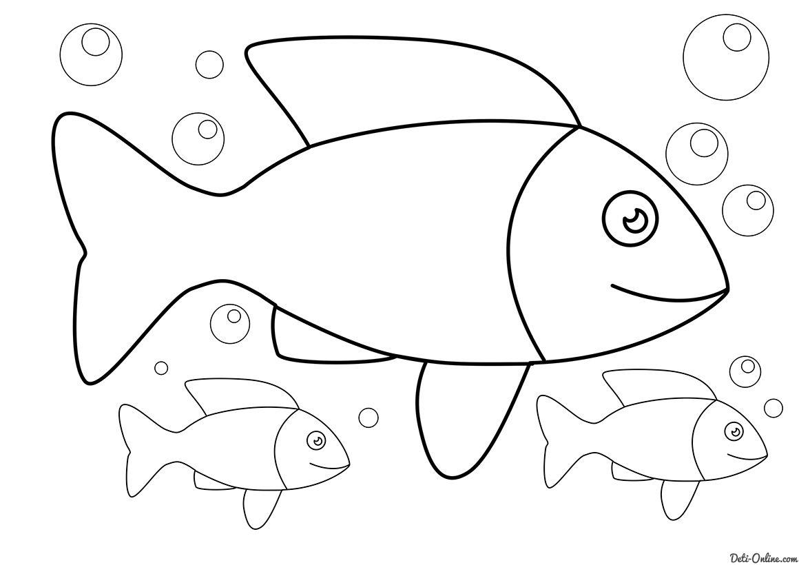 Раскраска Рыбки | Раскраски, Поделки и Шаблоны
