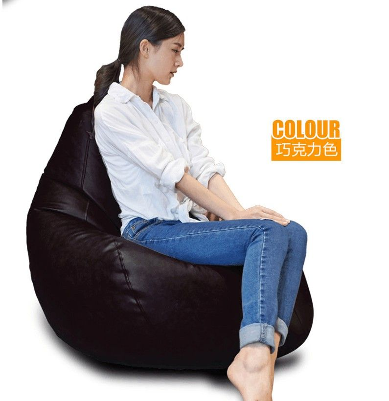 Awesome Ywxuege Faux Pu Leather Bofa Bean Bag Furniture Furniture Gmtry Best Dining Table And Chair Ideas Images Gmtryco