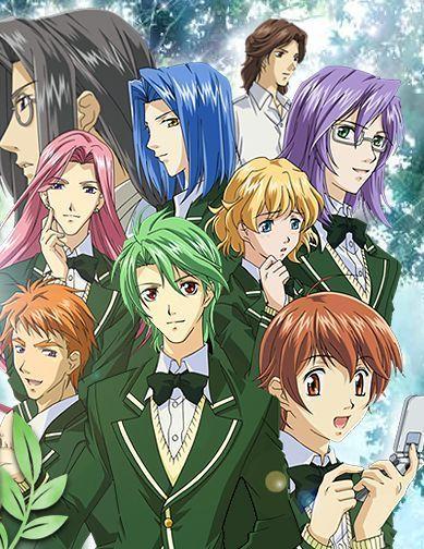 Marginal Prince: Gekkeiju no Ouji-tachi /// Genres: Romance, School, Shounen Ai