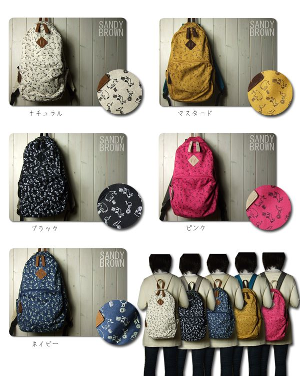 Accessories animal print . backpack canvas backpack school bag-inBackpacks from Luggage & Bags on Aliexpress.com