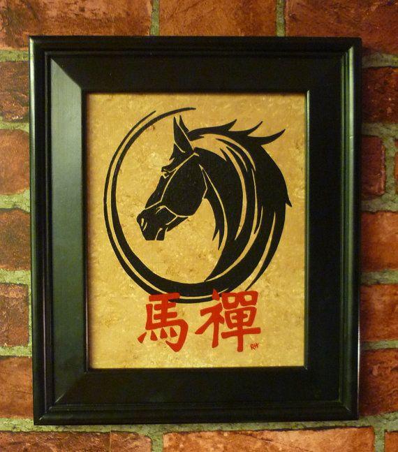 Horse Zen II Asian Zen Chinese Symbol Wall Art Decor Painting Feng ...
