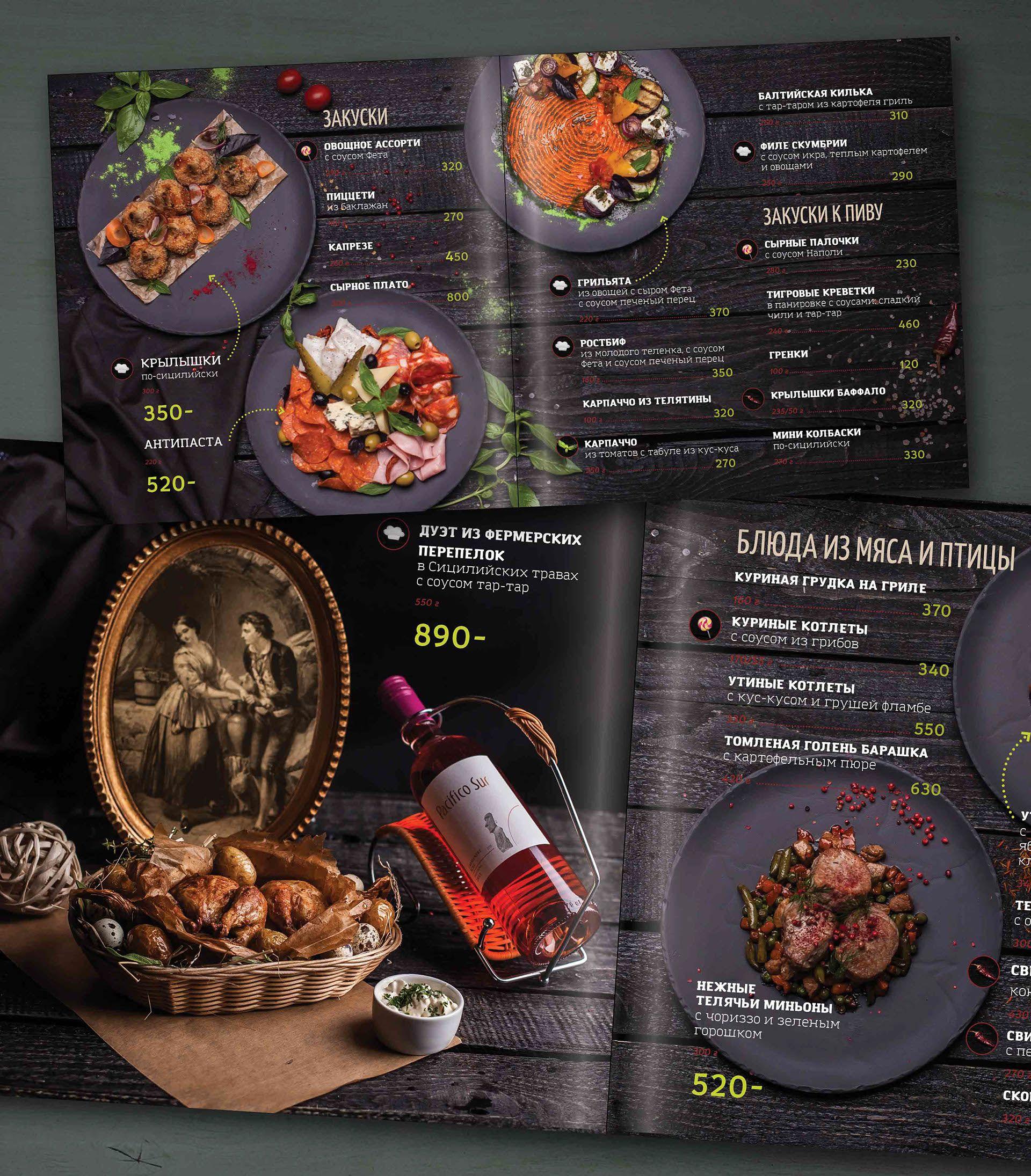 Design Menu For Restaurant Moscow On Behance Cafe Menu Design