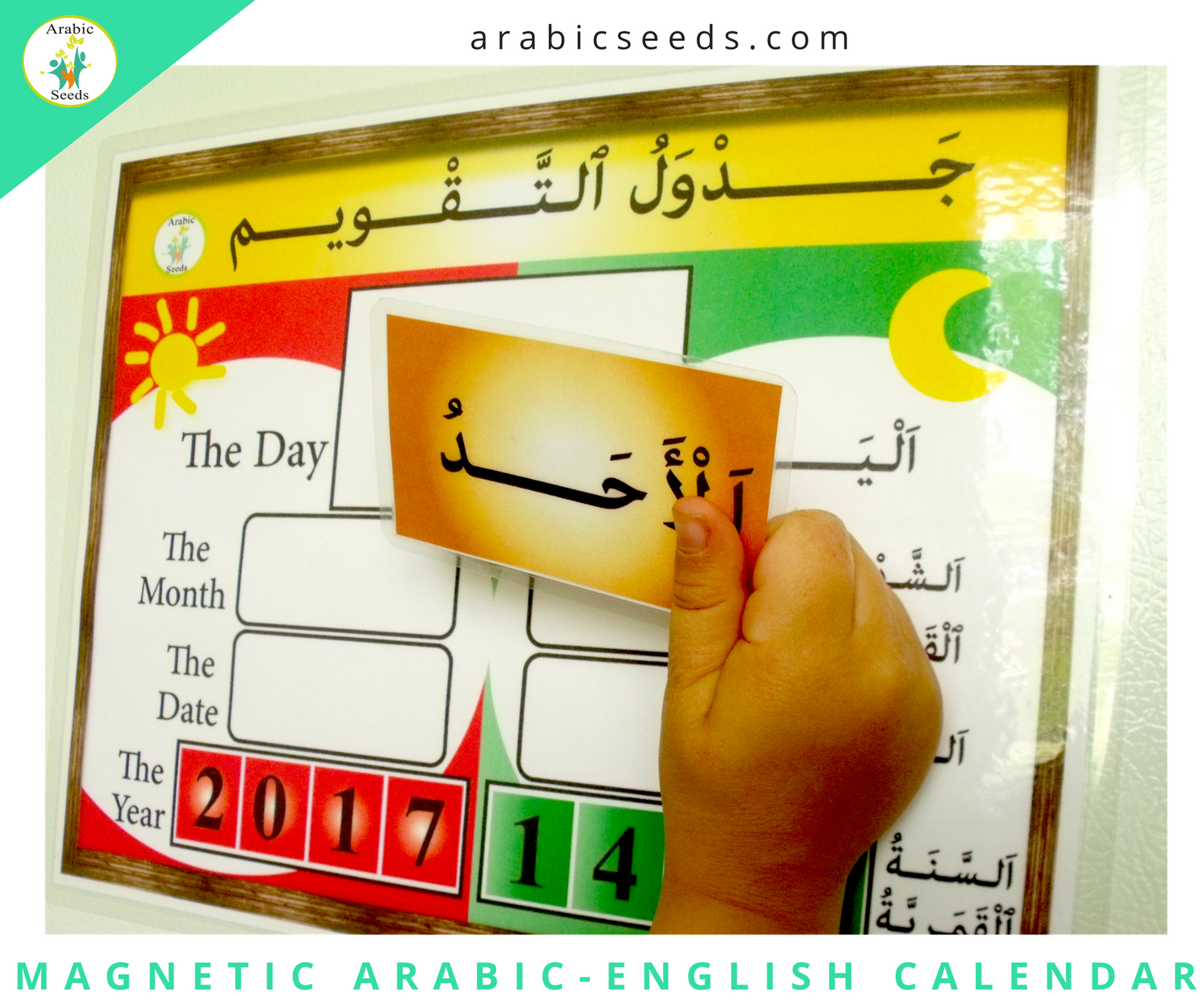 our homemade arabic-english magnetic calendar is ideal for your home
