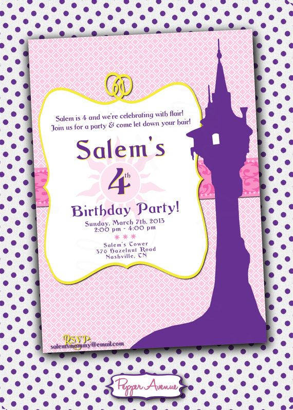 Personalized Rapunzel Birthday Invitation DIY Printable PDF File