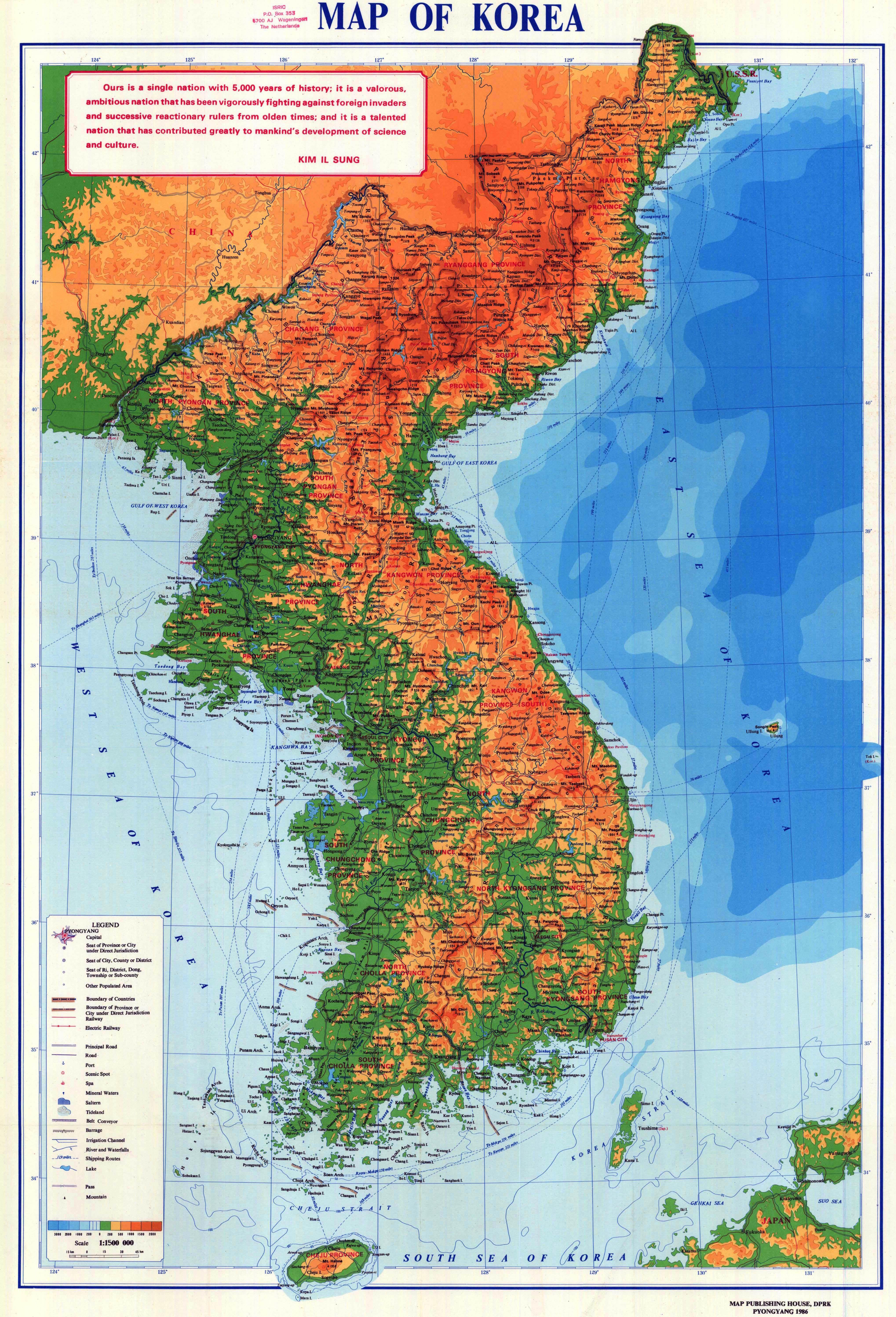 Korean Peninsula: description, attractions and interesting facts 24