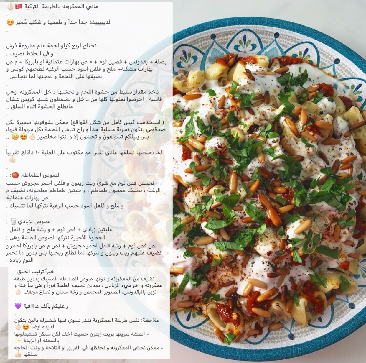 Pin By Amal Mohammed On Cooking Food Dishes Healthy Eating Schedule Recipes