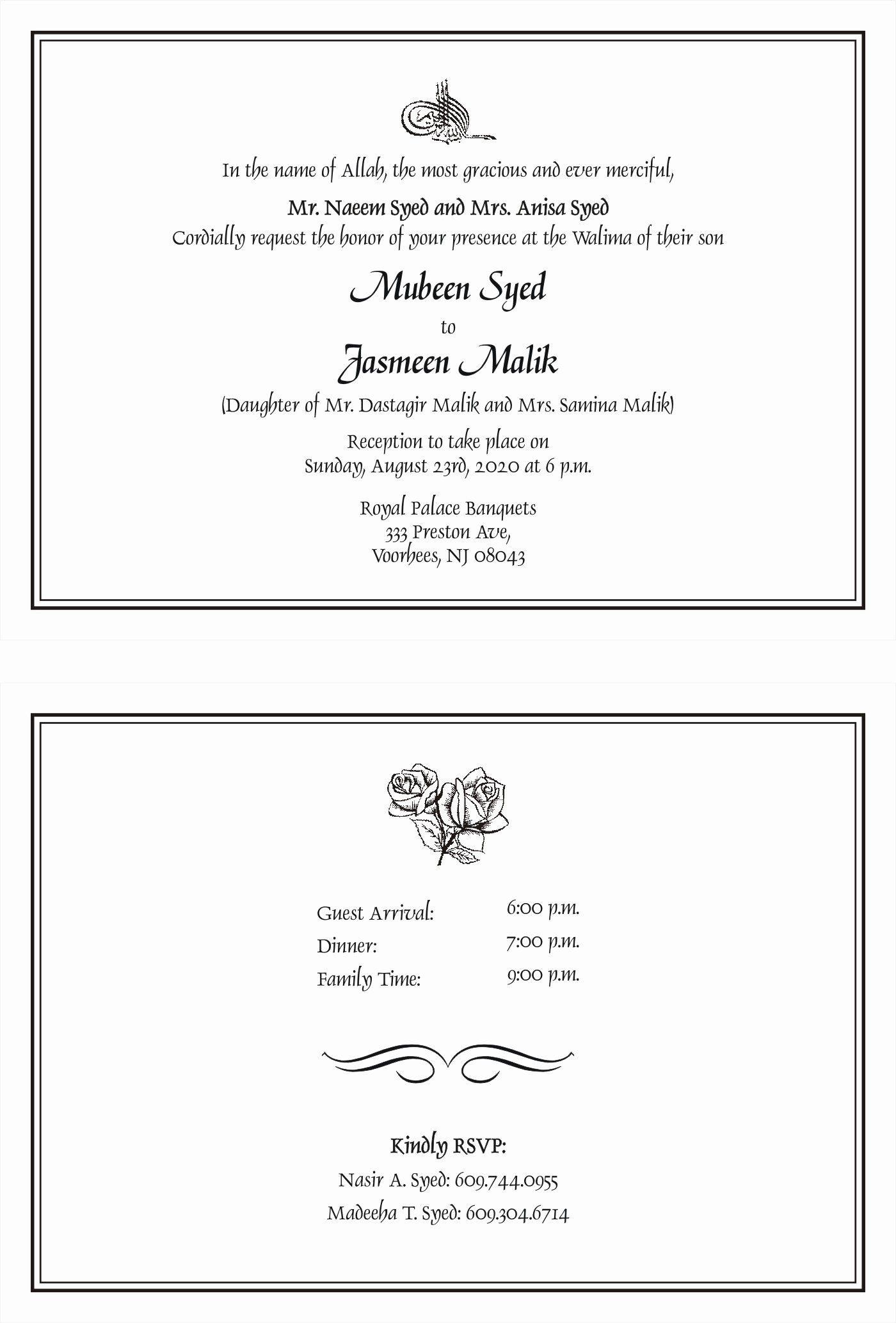 Walima Invitation Cards Wordings Beautiful Shaadi Cards Wordings Muslim Wedding Invitations Wedding Card Wordings Muslim Wedding Cards