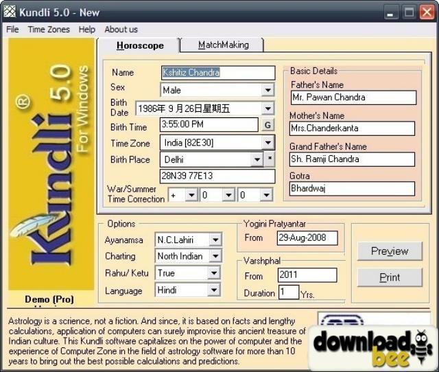 kundli software in marathi download