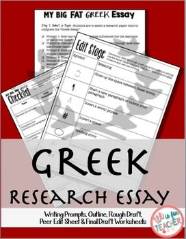 Greek Research Essay  Ancient Greece Students And Language Arts Teach Students The Beauty Of Ancient Greece By Getting Them Into Greek  Mythology End The