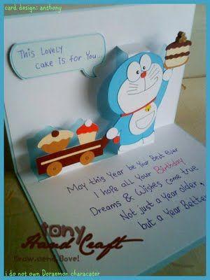 DORAEMON CARD | Cameo | Doraemon, Handmade birthday cards ...