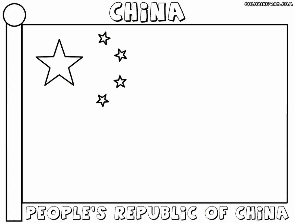 Chinese Flag Coloring Page Printable Beautiful Coloring Pages And Books 31 Chinese Coloring Pages Flag Coloring Pages Chinese Flag Dream Catcher Coloring Pages