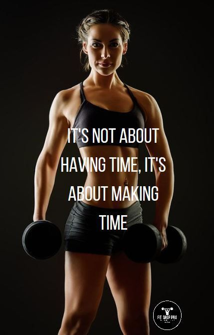 You do what you want to do. #fitness motivation quotes funny