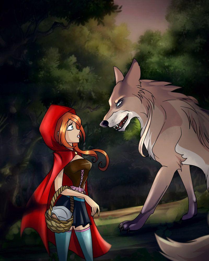 Красная шапочка и волк картинки взрослые