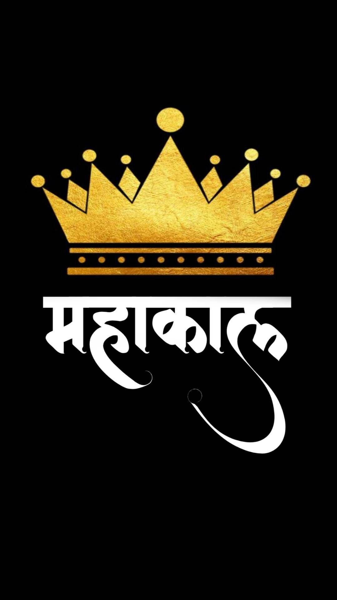 Hindi English Mix Png Text For Photo Editing In Picsart Photoshop Mahadev Hd Wallpaper Shiva Wallpaper Lord Shiva Hd Wallpaper