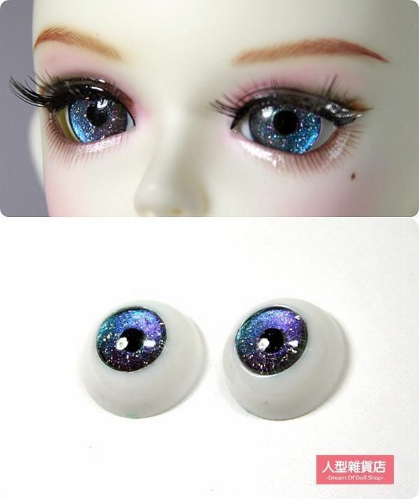 12mm For BJD DOD AOD MK OK RD Doll Dollfie Glass Eyes Outfit blue 10