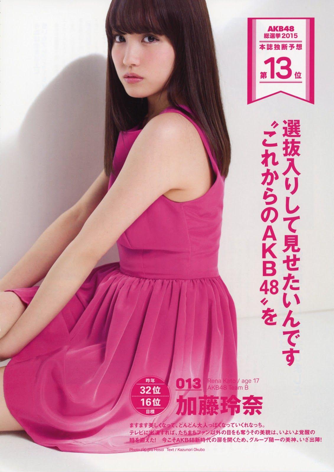 Team 4 AKB48 Rena Kato