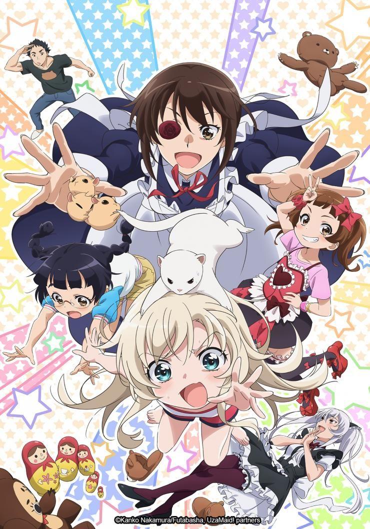 UzaMaid! à regarder sur Anime Digital Network Animé