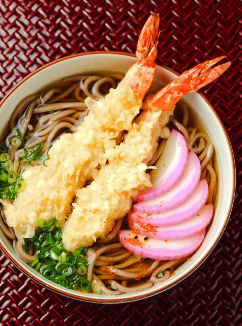 recipe: seafood soba soup [29]