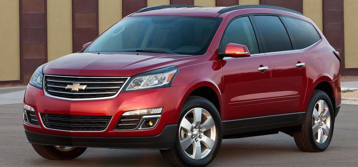 2017 Chevy Traverse Ltz And Concept Http 2017pricecars Com
