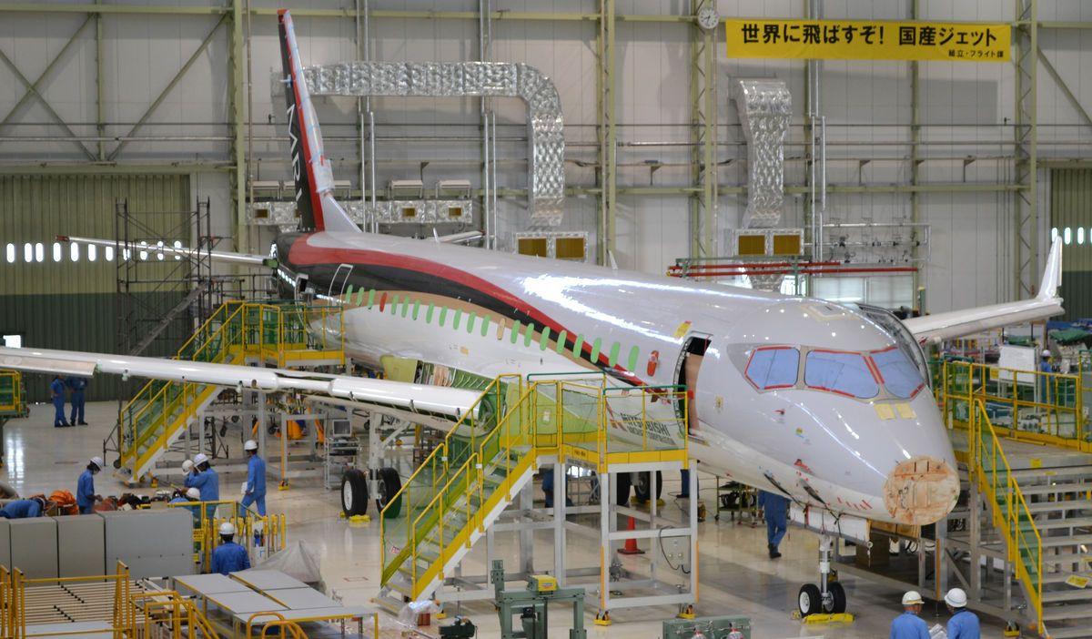Resultado de imagen para Mitsubishi Aircraft Corp