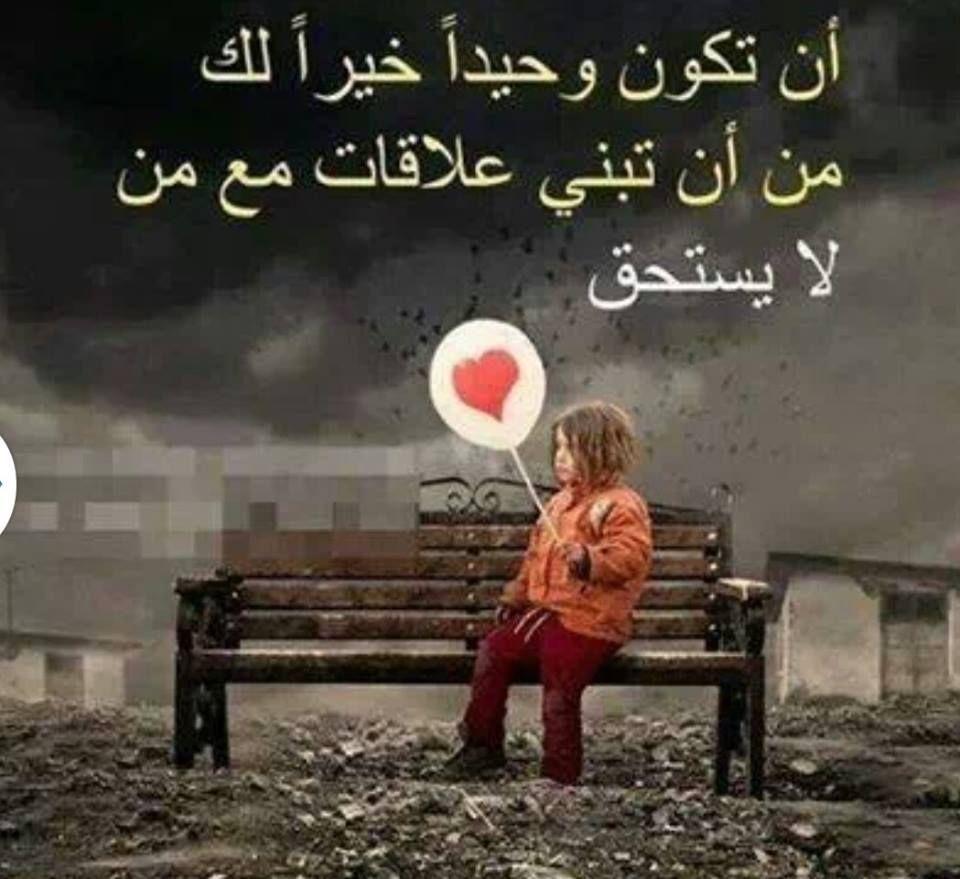 الخيانة في الحب كلمات 6d61d135b5784a5e84bb27f3ac0d8019