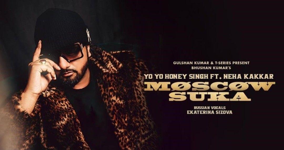 Pin On Yo Yo Honey Singh