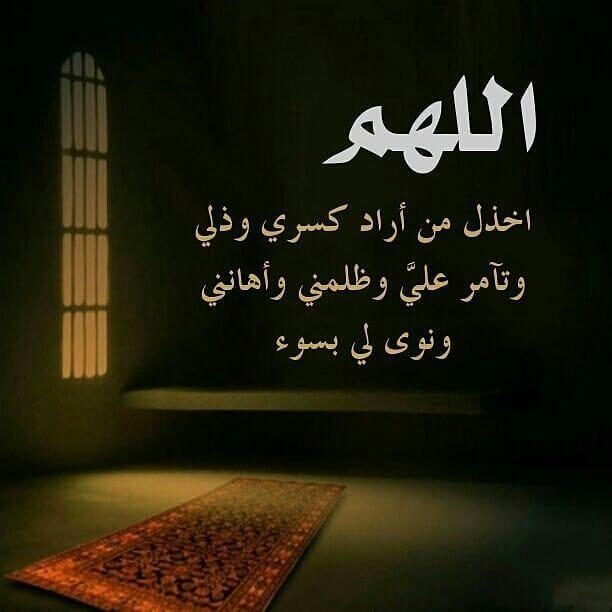@m43n43d - #دعاء #صلاة #رسم #كورة #مسابقة #دعاء #صلاة #رسم ...