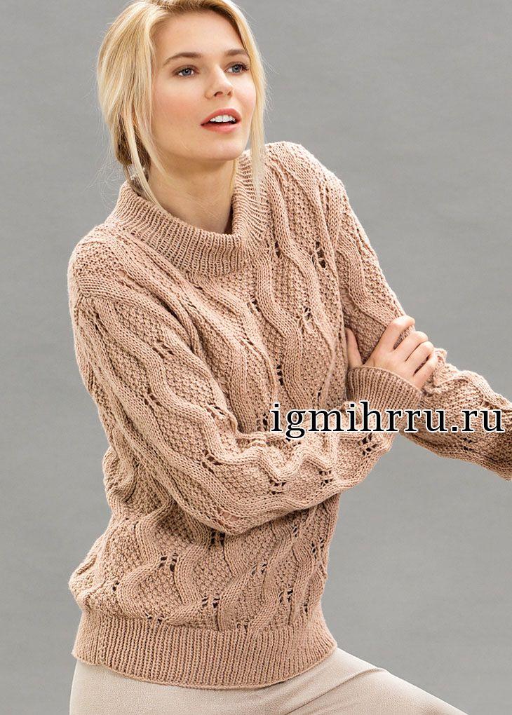 suéter clásico con un patrón continuo de rombos. tejido de punto ...