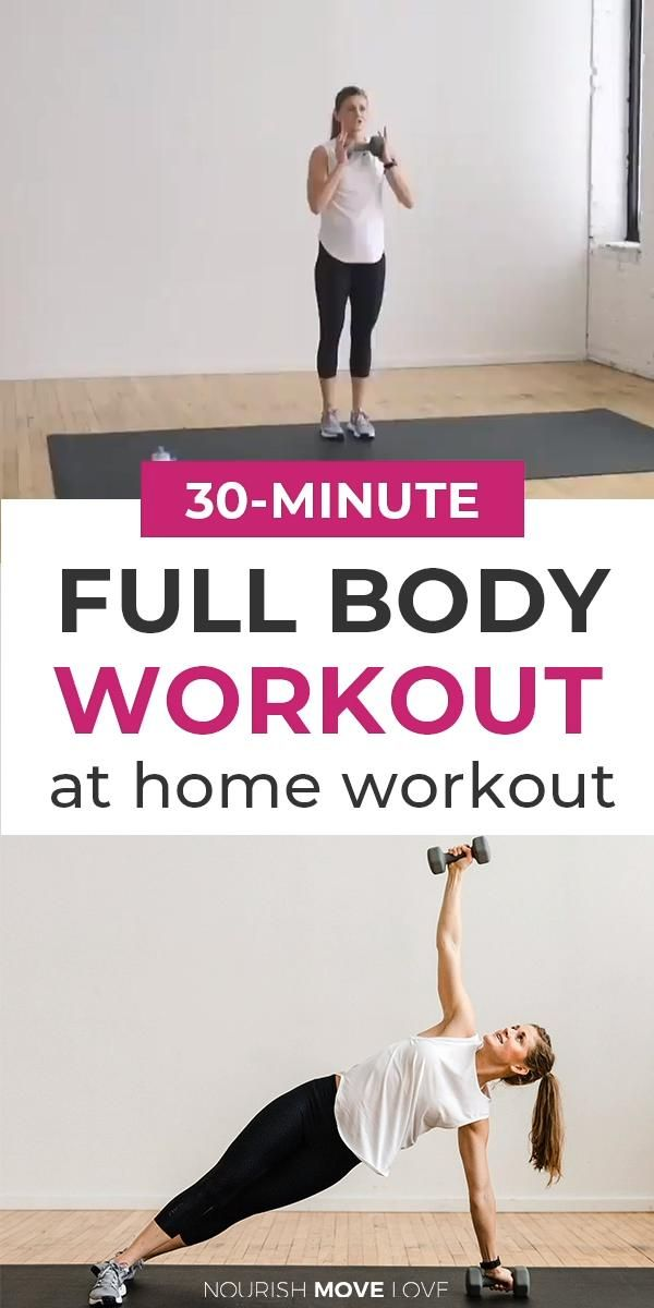 30-Minute Full Body Workout {strength + HIIT}