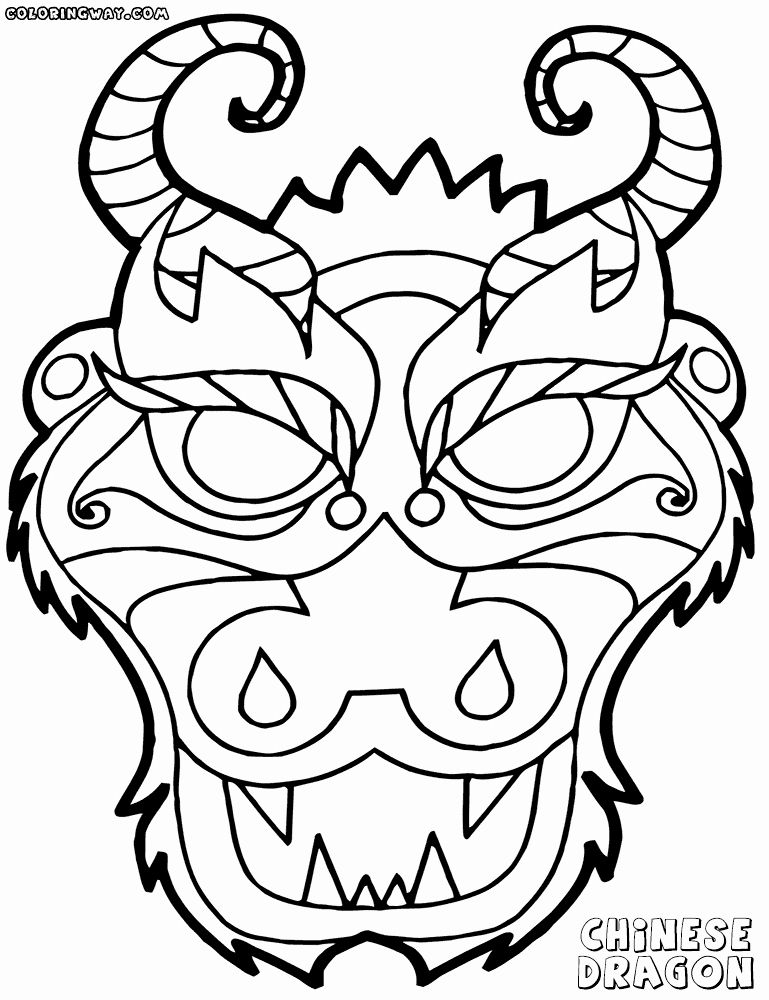 Chinese Dragon Coloring Page Fresh Chinese Dragon Coloring Pages In 2020 Dragon Coloring Page Chinese Dragon Art Dragon Face