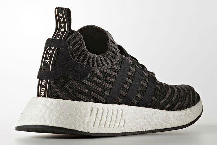 Buy online Adidas NMD R2 PK All Black Sneakers