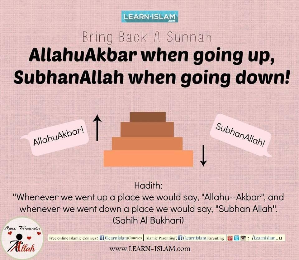 Allahu akbar ? | I love ? AllaH | Pinterest | Allah
